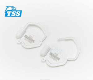 TSS-BS03