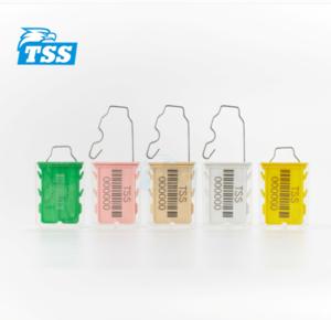 NEW TSS-BS02